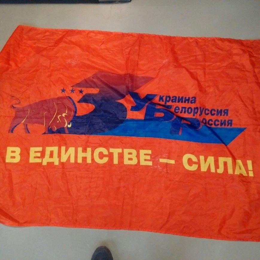 В Киеве сорвали акцию коммунистов (ФОТО) (фото) - фото 1