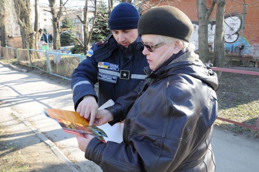 Кіровоград: рятувальники закликали мешканців міста суворо дотримуватись правил пожежної безпеки (ФОТО), фото-3