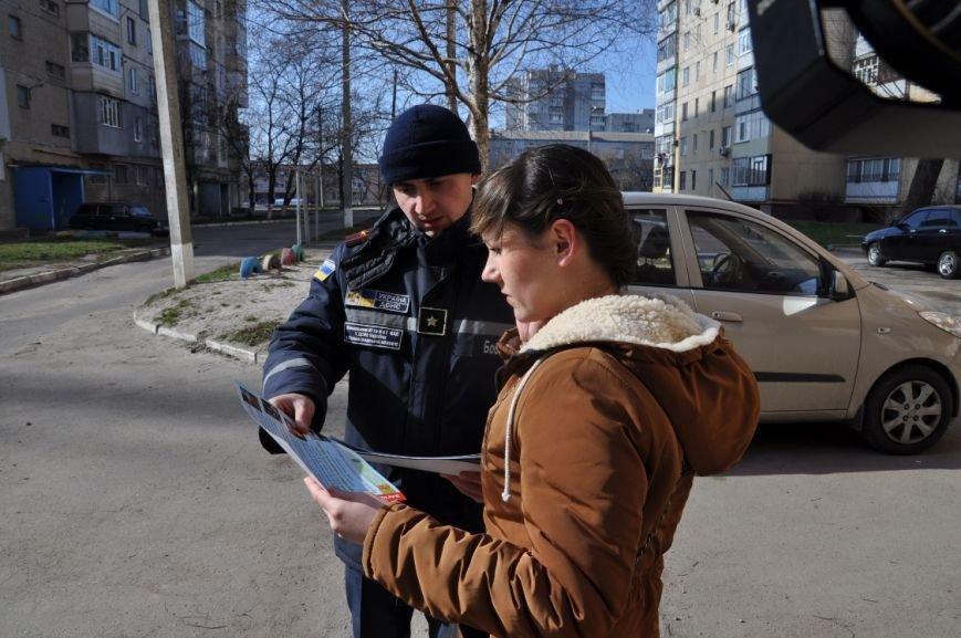 Кіровоград: рятувальники закликали мешканців міста суворо дотримуватись правил пожежної безпеки (ФОТО), фото-1