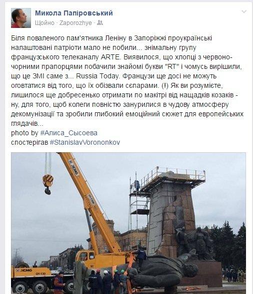 Запорожский Ленин всё: реакция соцсетей (фото) - фото 11