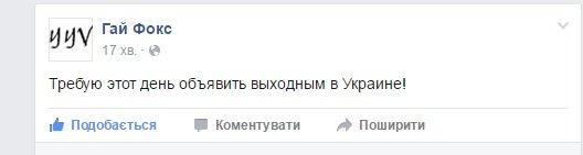 Ленин всё: реакция соцсетей (фото) - фото 4
