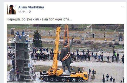 Ленин всё: реакция соцсетей (фото) - фото 8