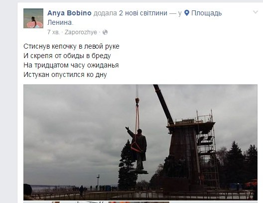 Запорожский Ленин всё: реакция соцсетей (фото) - фото 14