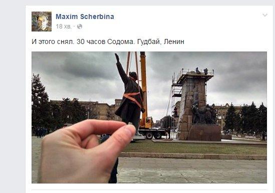 Ленин всё: реакция соцсетей (фото) - фото 1