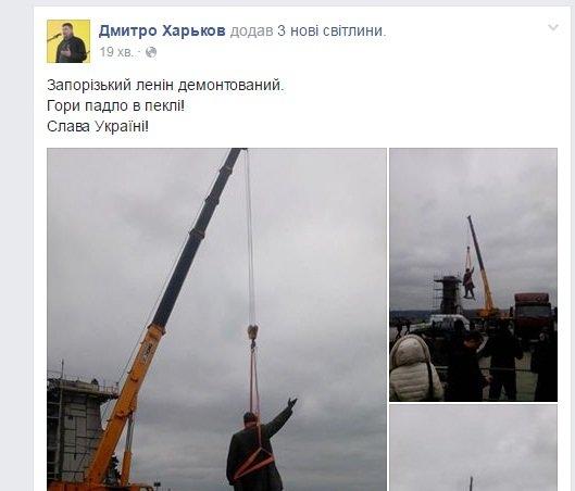 Ленин всё: реакция соцсетей (фото) - фото 5