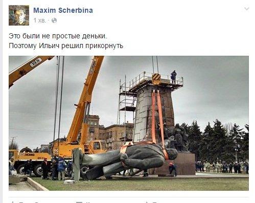Ленин всё: реакция соцсетей (фото) - фото 10
