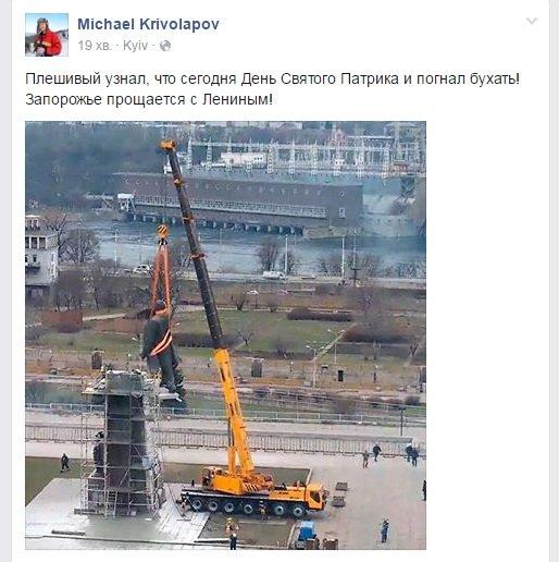 Ленин всё: реакция соцсетей (фото) - фото 3