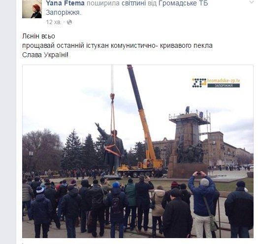 Ленин всё: реакция соцсетей (фото) - фото 6