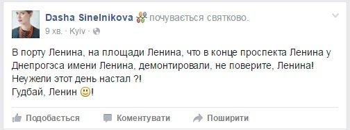Запорожский Ленин всё: реакция соцсетей (фото) - фото 16