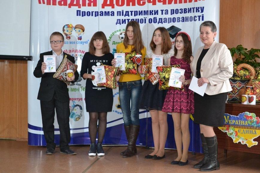 Школьники Добропольского района дискутировали о главном в жизни, фото-1
