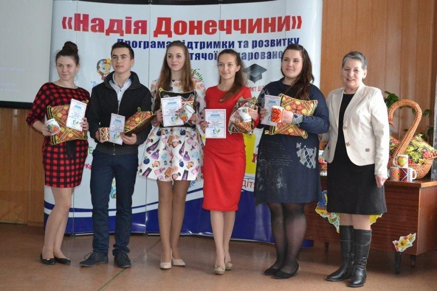 Школьники Добропольского района дискутировали о главном в жизни, фото-2