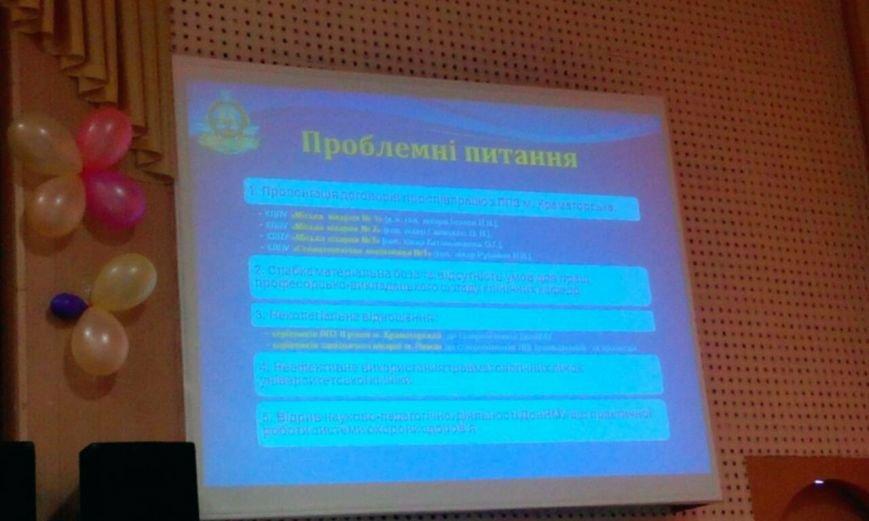 Проректор Донецкого медуниверситета: