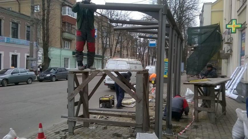 В Сумах поменяют остановки  на центральных улицах (ФОТО) (фото) - фото 1