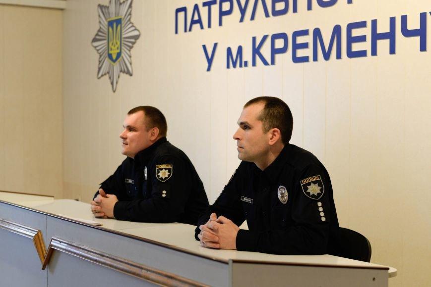 Первый отчёт патрульной полиции Кременчуга: