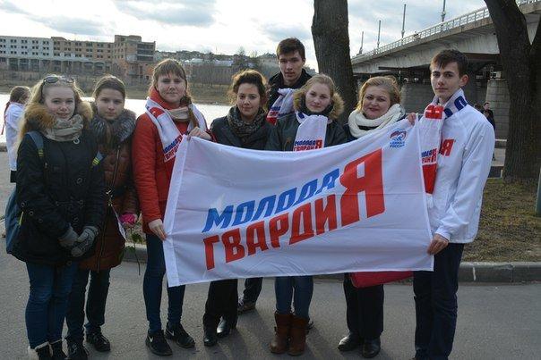 Сегодня в Пскове пройдет флешмоб