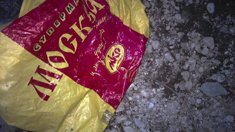 """Мариупольчанка обнаружила в ярком пакете cупермаркета """"Москва"""" гранату (ФОТО), фото-1"""