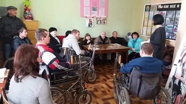 В Белицком на базе Общественной организации инвалидов