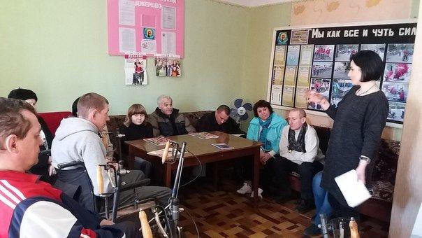 """В Белицком на базе Общественной организации инвалидов """"Джерело"""" состоялся круглый стол, фото-6"""