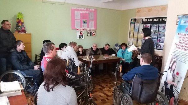 """В Белицком на базе Общественной организации инвалидов """"Джерело"""" состоялся круглый стол, фото-8"""