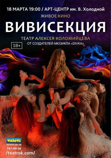 Веселись, душа! Пять рецептов незабываемой пятницы в Одессе (ФОТО) (фото) - фото 3
