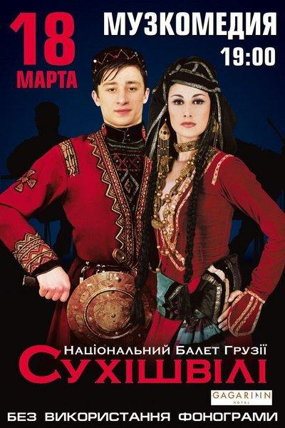 Веселись, душа! Пять рецептов незабываемой пятницы в Одессе (ФОТО) (фото) - фото 5