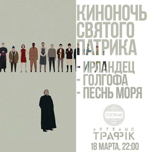 Веселись, душа! Пять рецептов незабываемой пятницы в Одессе (ФОТО) (фото) - фото 1