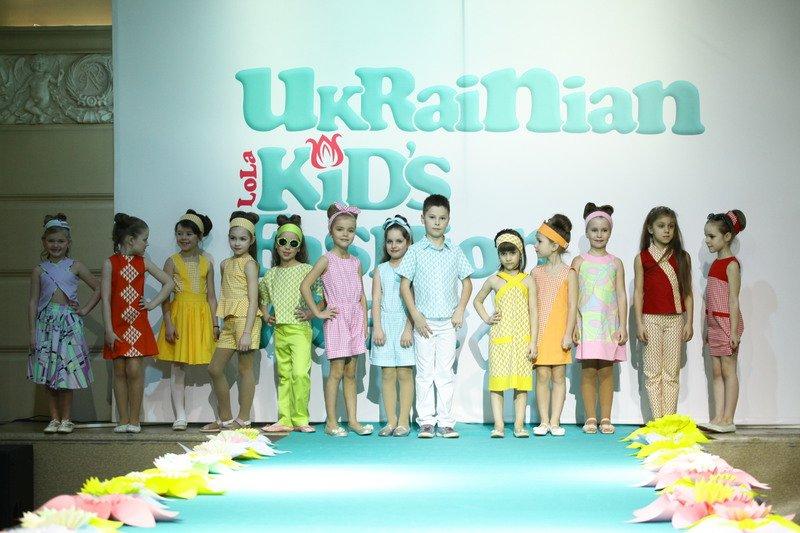 В Украине состоялась  первая детская неделя моды Ukrainian Kid's Fashion Week 2016 (фото) - фото 1