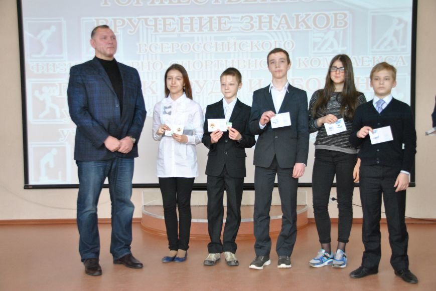 "Сто пушкинцев получили значки ""Готов к труду и обороне"", фото-2"