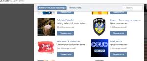 В одесской полиции прячут беркутовца от проверки (ФОТО) (фото) - фото 1
