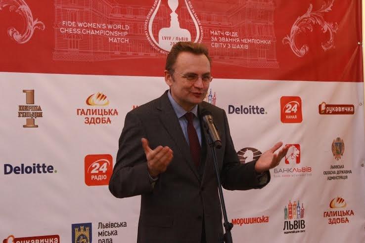 У Львові відбулось нагородження Чемпіонки світу з шахів: як це було (ФОТО), фото-5