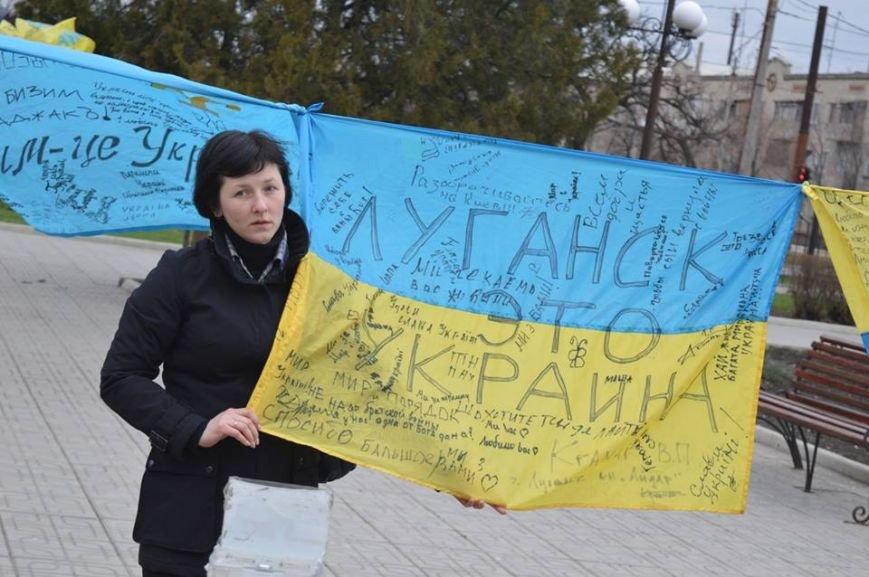 """Северодончане радостно встретили """"Велику Українську Ходу"""" (ФОТО), фото-5"""