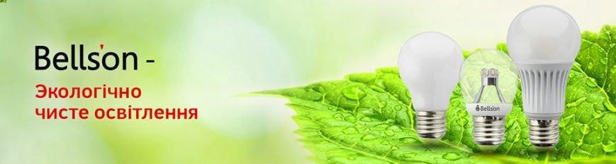 ecology_ukr (1)