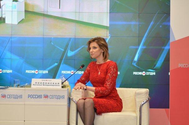 Поклонская: Я одна из самых счастливых крымчанок, для меня 18 марта – двойной праздник (ФОТО) (фото) - фото 3
