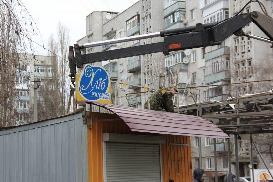В Житомире демонтировано два хлебных киоска их владельцем, фото-4