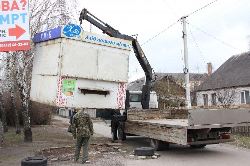В Житомире демонтировано два хлебных киоска их владельцем, фото-2