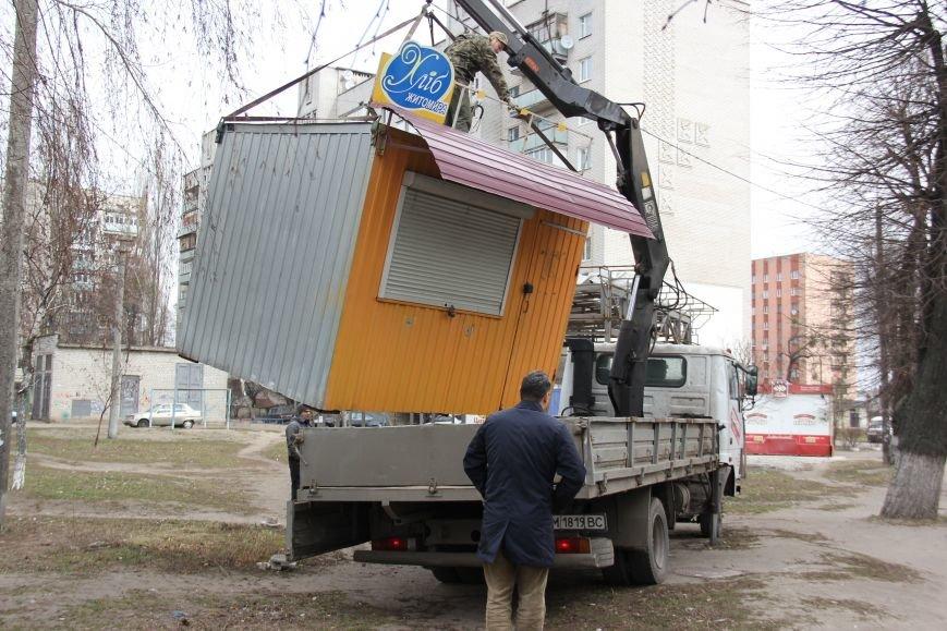 В Житомире демонтировано два хлебных киоска их владельцем, фото-1