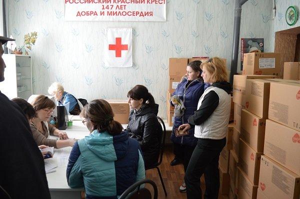 Благотворительная акция «Помоги от всего сердца детям»пройдет в Псковской области (фото) - фото 1
