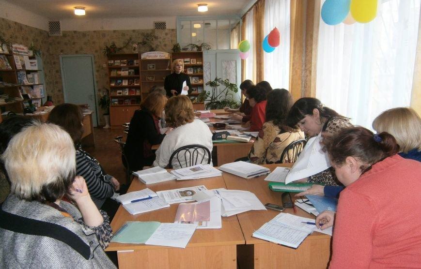 Совещание библиотекарей Добропольского района (фото) - фото 1