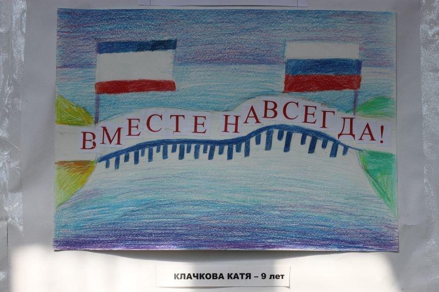 «Вместе навсегда» - в Алупке открылась художественная выставка, посвященная Крымской весне, фото-2