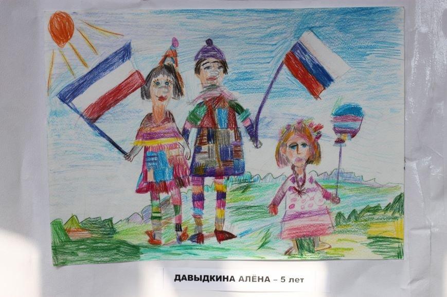 «Вместе навсегда» - в Алупке открылась художественная выставка, посвященная Крымской весне, фото-3