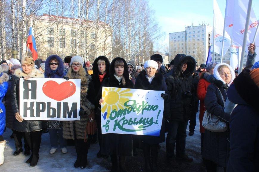 Сыктывкарцы празднично отметили день воссоединения Крыма с Россией (фото) - фото 2