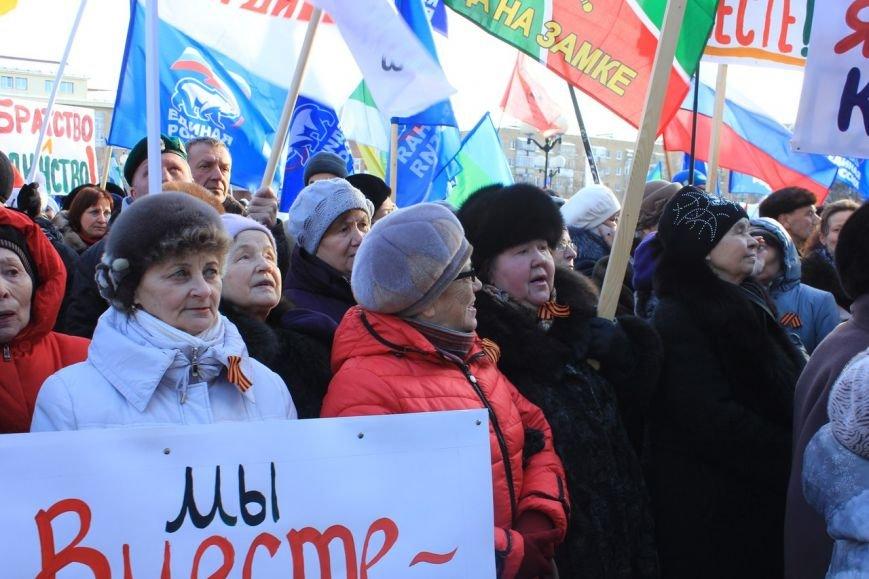 Сыктывкарцы празднично отметили день воссоединения Крыма с Россией (фото) - фото 1