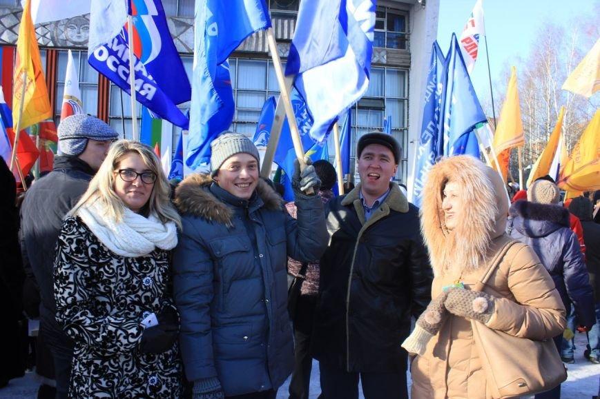 Сыктывкарцы празднично отметили день воссоединения Крыма с Россией (фото) - фото 3