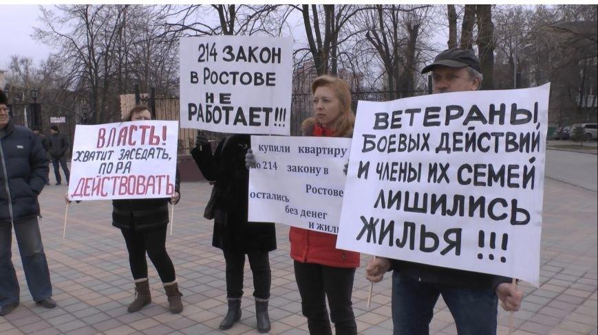 «Мы заслужили это жилье»: ростовчане вышли на митинг против сноса их дома (фото) - фото 1