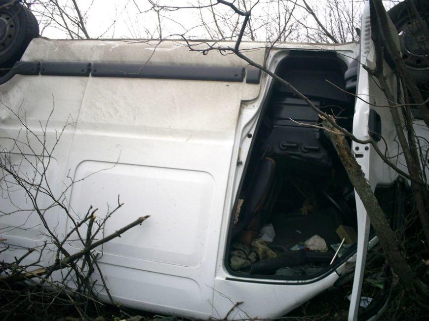 На Полтавщине снова смертельное ДТП. Водитель и пассажир погибли на месте происшествия (ФОТО) (фото) - фото 1