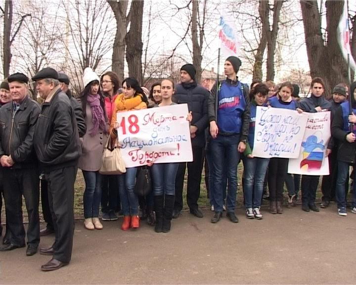 Армавирцы стали участниками митинга в честь второй годовщины присоединения Крыма (фото) - фото 1