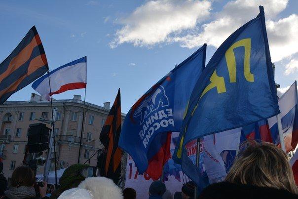Сегодня в Пскове на площади Ленина состоялся митинг-концерт «Мы вместе!» (фото) - фото 5