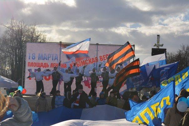 Сегодня в Пскове на площади Ленина состоялся митинг-концерт «Мы вместе!» (фото) - фото 4