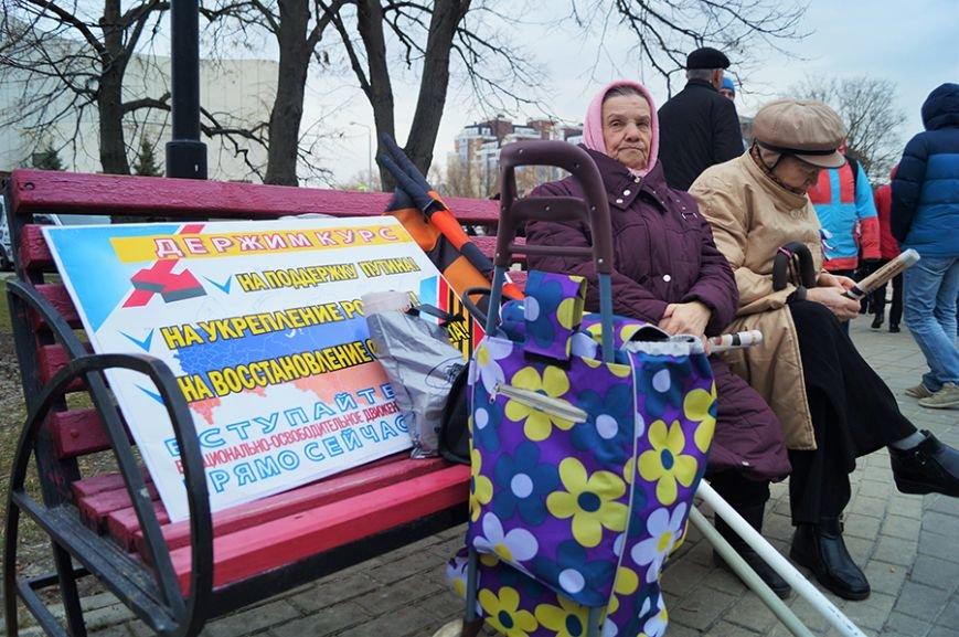 «Украинцы чуточку обиделись». Что говорили белгородцы на митинге в честь присоединения Крыма (фото) - фото 6
