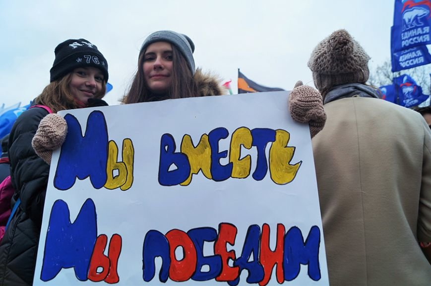 «Украинцы чуточку обиделись». Что говорили белгородцы на митинге в честь присоединения Крыма (фото) - фото 4